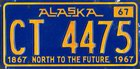 1867-1967 - North to the Future, PKW